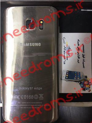 S7 EDGE G9350 MT6580 Firmware-needroms.ir