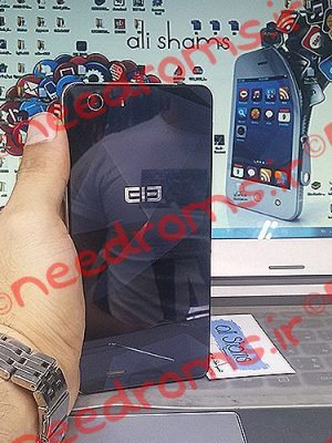 Elephone MT6735 Firmware-needroms.ir
